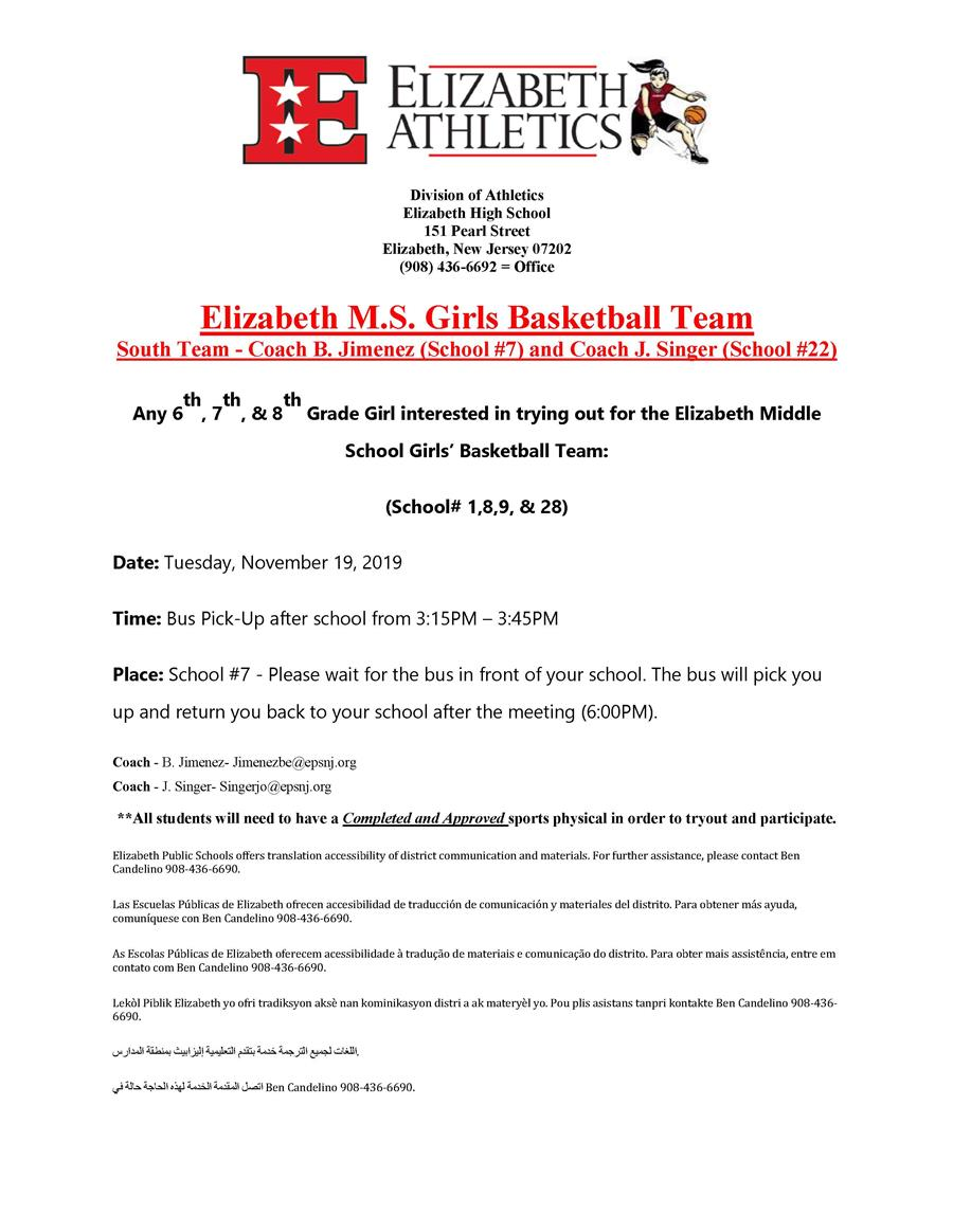 Girls Middle School South Basketball Tryouts